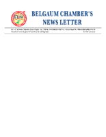 News Letter – October