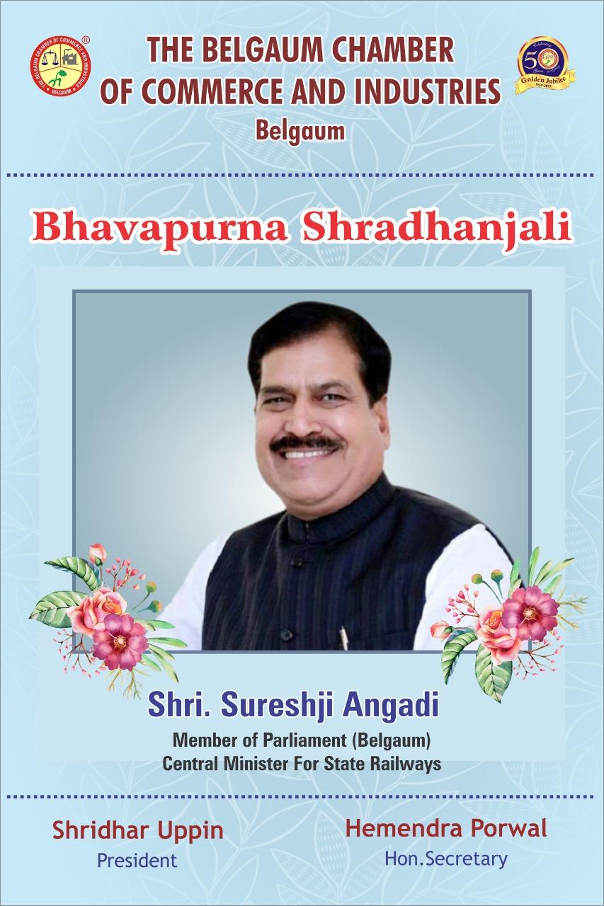 Condolence Meeting to mourn the Death of MP Shri Sureshji Angadi
